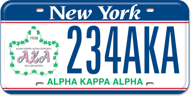 Alpha Kappa Alpha custom plate